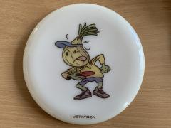 """Metafora Discs """"kestääkö sipuli...?"""" Putteri"""