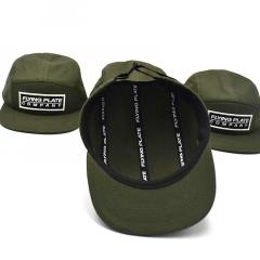 Flying Plate 5-Panel, Army Green